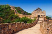 با تور مجازی گوگل روی دیوار بزرگ چین قدم بزنید